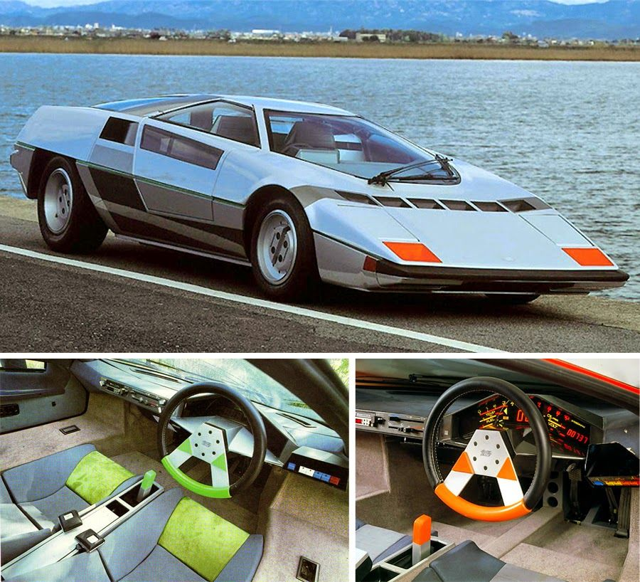 Futuristic Concept Cars From The 70s And 80s