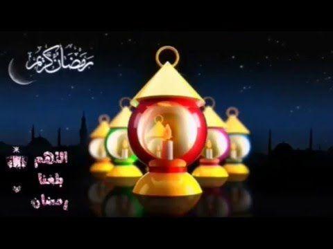 كروت تهنئه بمناسبة حلول شهر رمضان للواتس اب بالفرحة علينا يعود Ramdan Kareem Holiday Decor Kareem