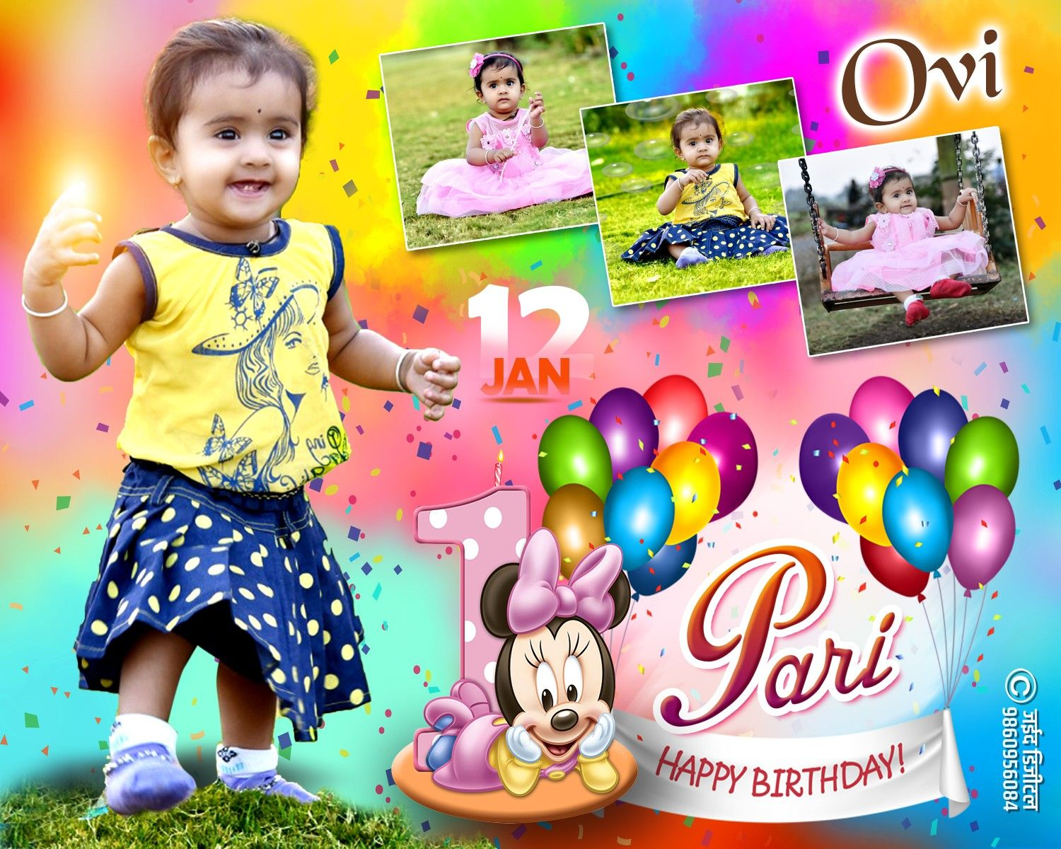 Happy Birthday Pari Birthday Banner Design Wedding Banner