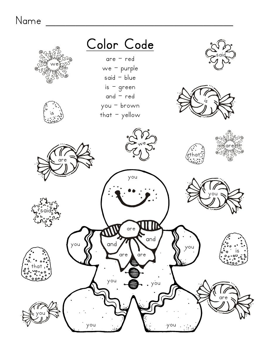 Gingerbread Man Sight Words Christmas kindergarten