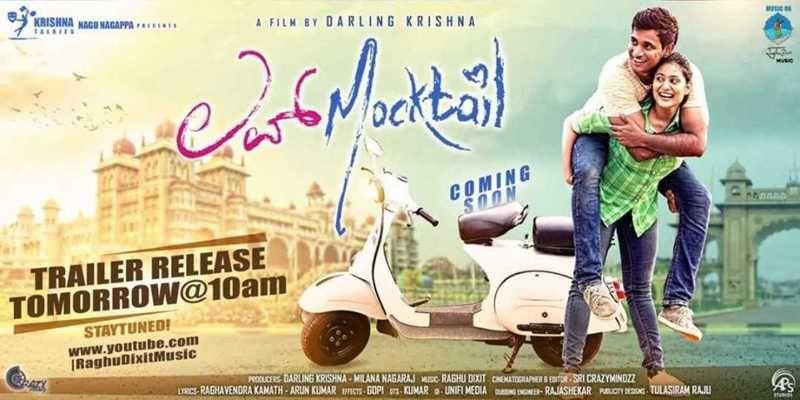 Love Mocktail Poster Kannada Movies Full Movies Online Free Romantic Stories