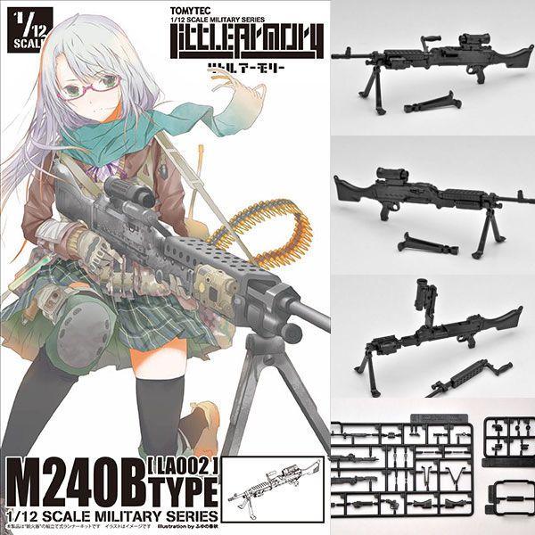 Tomytec Little Armory LA029 KRISS Vector SMG Plastic Model Kit Figma Size Japan
