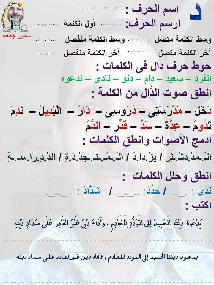 Pin By D K On تعليم Math Words Classroom