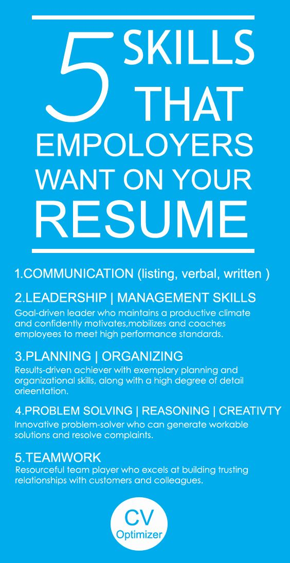 what skills do employers look for on a resume