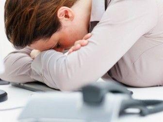 Yorgunlukla Başa Çıkmak
