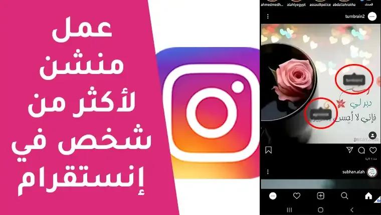 فى هذا الموضوع سوف نشرح أكثر من طريقه تستطيع من خلالها عمل منشن لأكثر من شخص في إنستقرام Gaming Logos Instagram Incoming Call Screenshot