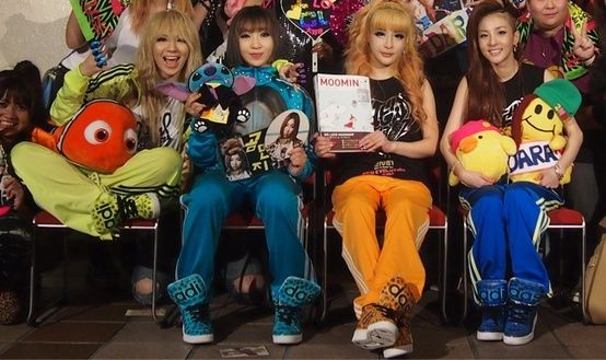 2NE1 Bom CL Minzy Dara Come visit kpopcity.net for the largest discount fashion store in the world!!