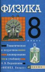 Желтовская русский язык 3 класс решебник учебник