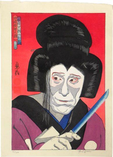 Paul Binnie (Scottish, b. 1967)  A Great Mirror of the Actors of the Heisei Period: Actor Nakamura Shikan as Ohatsu in Kagamiyama, woodblock print, 1997.