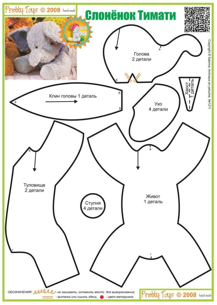 Elefánt 14 | patrones | Pinterest | Elefantes, Muñecas y Patrones de ...