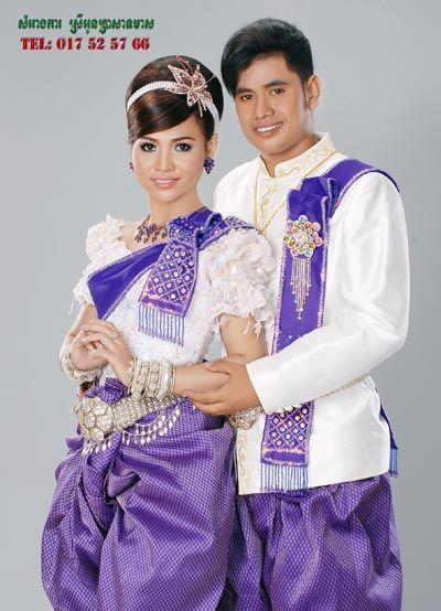 Costume for Wedding