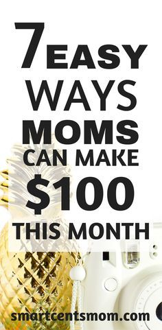 100 Dollars A Month >> 12 Easy Ways To Make 100 Dollars This Month Make Money
