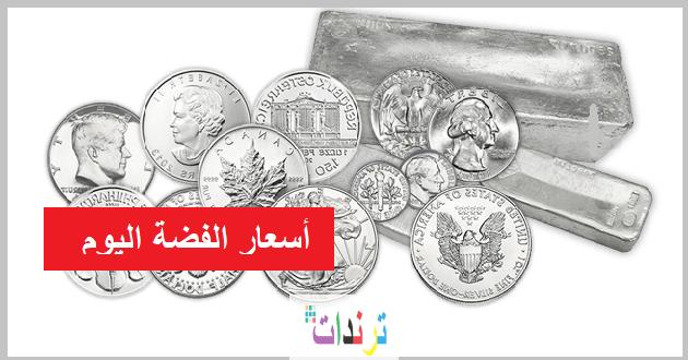Pin By Khalejy Com خليجي كوم On ترند السعودية Personalized Items Metal Person