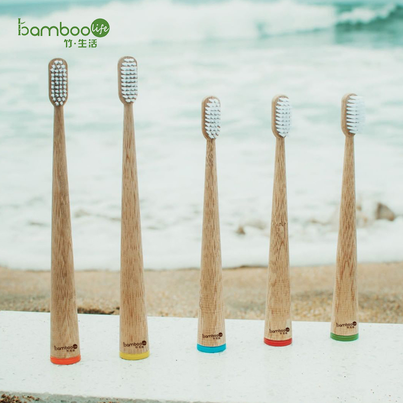 Eco Friendly Natural Bamboo Toothbrush Case 100% Biodegradable Charcoal Tooth Brush For Kids And Adults Bpa Free - Buy Bamboo Toothbrush,Natural Bamboo Charcoal Tooth Brush,Natural Toothbrush Bamboo Wooden Case Bpa Free Product on Alibaba.com