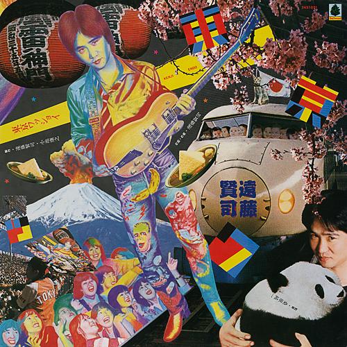 tokyowasshoi2.png 500×500 ピクセル