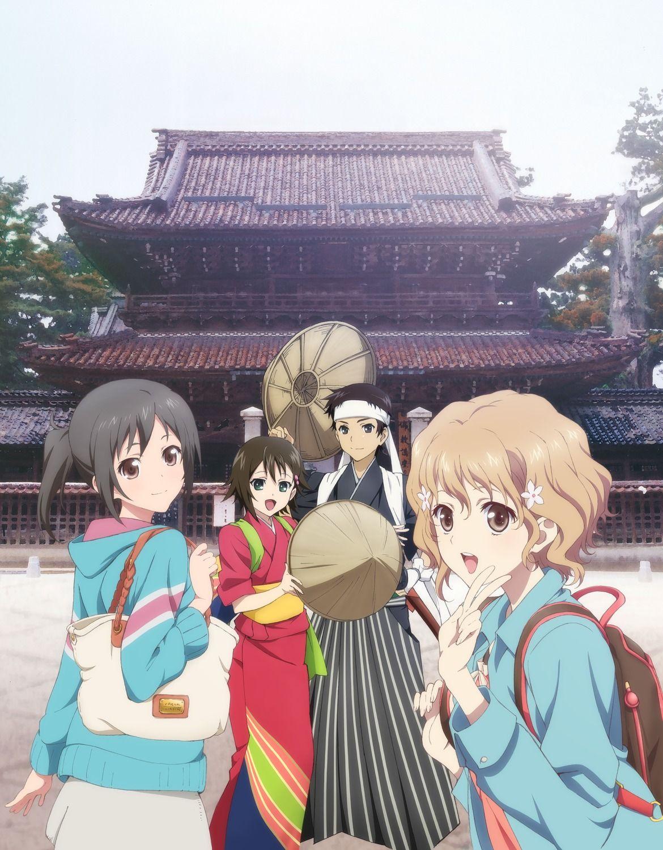 Harasaku Hanasaku, Anime, Iroha