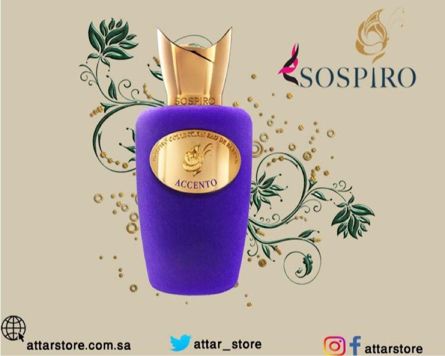 a65df11ba Sospiro, Accento Eau De Parfum عطر خشبي فاكهي لـِ الرجال والنساء 🌸 .