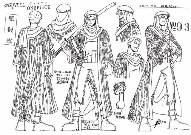 Zoro S Outfit During The Alabasta Arc ゾロ 戦場