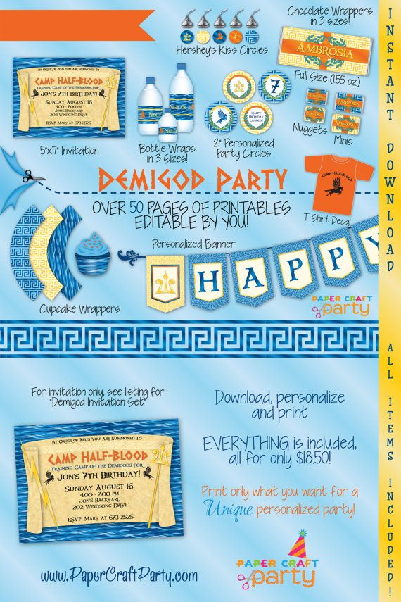 Printable Demigod Invite Decorations Demigod Party Kit Etsy Percy Jackson Birthday Percy Jackson Party Diy Birthday Party