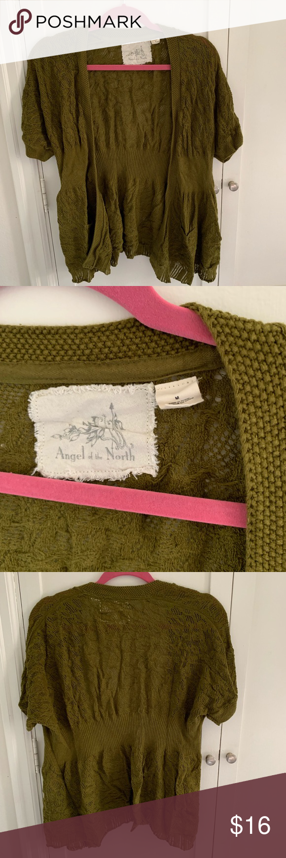 Anthropologie green short sleeve cardigan vest | Green short