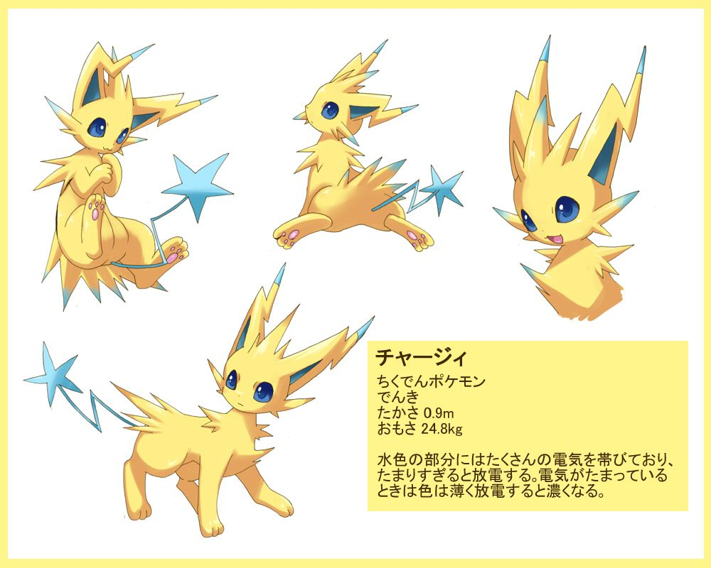 fakemon eevee eevee fakemon evolutions pinterest pokémon