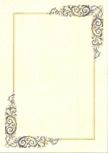 Pergamene Da Scrivere E Stampare Prestigeprint Fogli Per Scrivere Cornici Bordi E Cornici