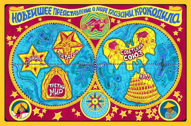 La psicodélica cartografía de Sveta Dorosheva