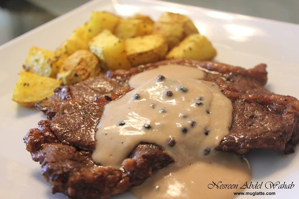 ستيك بصوص الفلفل Steak Food Main Dishes