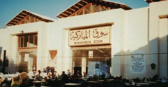 Volta Cafe In Aqarat Mubarakiya Kuwait City