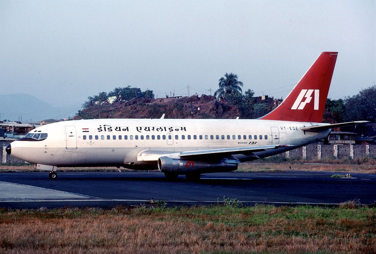 Pin by Anil on Air india in 2020 Air india, Civil