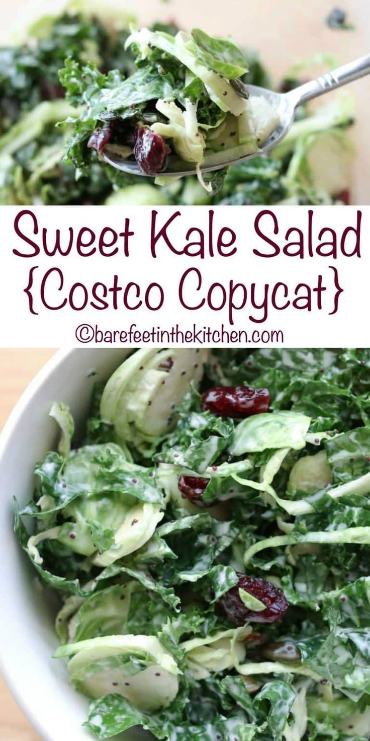 Sweet Kale Vegetable Salad