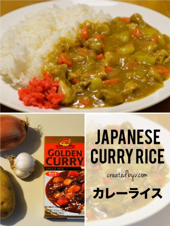 Japanese Curry Rice カレーライス Created By V Recipe Japanese Curry Curry Rice Family Favorite Meals