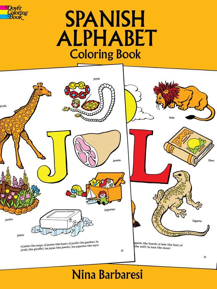 Spanish Alphabet Coloring Book Spanish Alphabet Coloring Books Alphabet Coloring