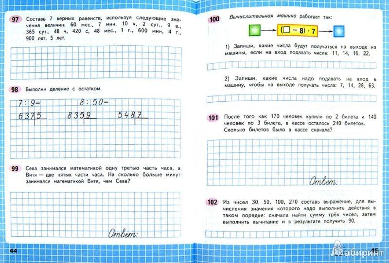Урок чтения в 1 классе закрепление букв дт умк планета знаний