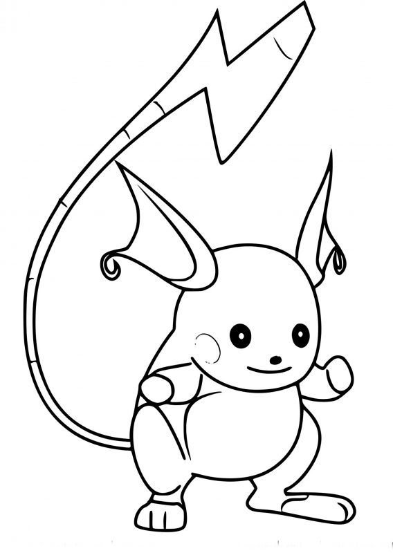 Raichu Coloring Page Cute K5 Worksheets Coloring Pages Raichu Pokemon Go Pokemon Red