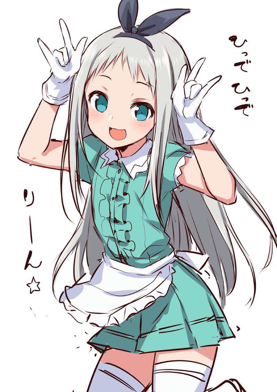 Cute Girl Male By Hirasai Trap Anime Traps Anime Kawaii Anime