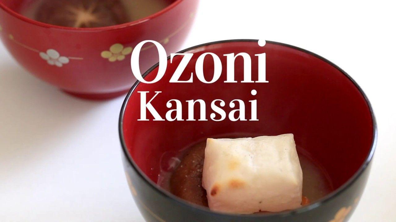 Ozoni Kansai Mochi Soup YouTube Japanese rice cake