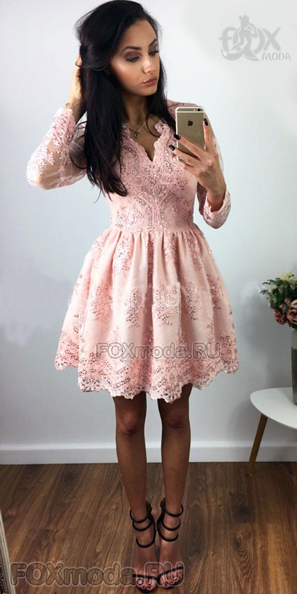 Коктейльное платье с рукавом крупное кружево EMO #foxmoda ...