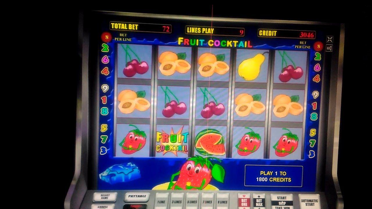 игровые автоматы для детей продажа