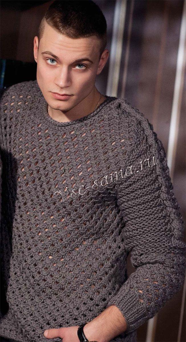1bfee0170a445 Мужской свитер - Гладиатор, фото | Вязание для мужчин | Мужской ...