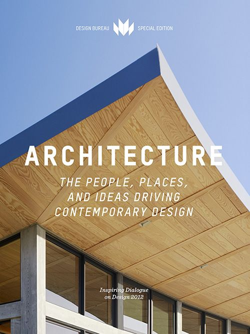 Architectural Design Magazine