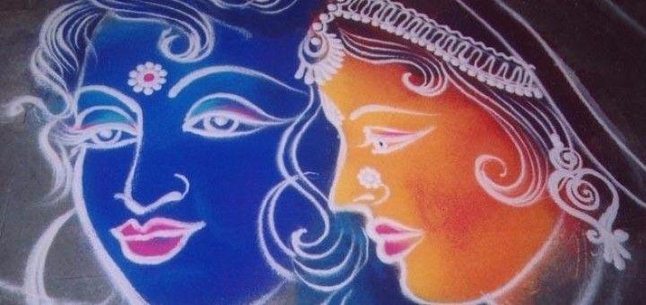 Easy Simple And Beautiful Rangoli Designs For Holi Festival