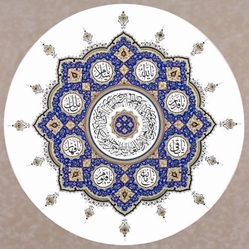 Nazar Ayeti Kalem Suresi 51 52 Ayetler Yazi Turu Sulus Tezhip Naciye Subasi Islam Hat Sanati Tezhip Sanat