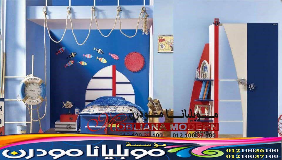 غرفة اطفال شبابي Kids Bedroom Home Decor Toddler Bed