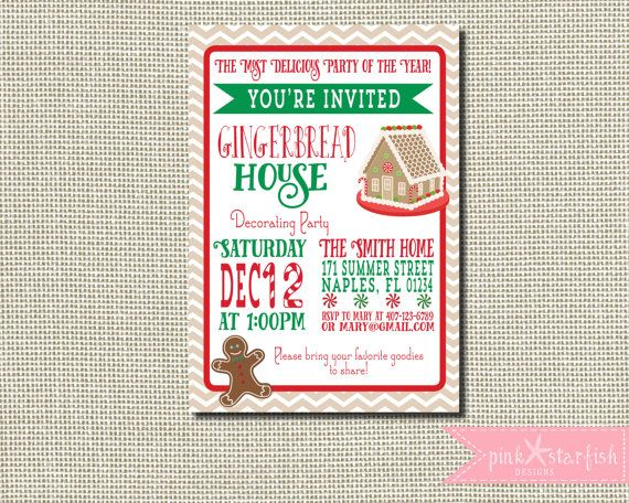Gingerbread House Invitation Gingerbread House Party Gingerbread