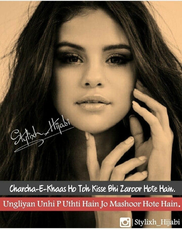Follow Hajirkhan777 Beauty Dpz Attitude Quotes