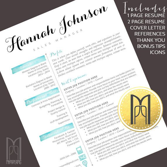 resume template and cover letter template professional creative modern resume template word diy - Modern Resume Template Word