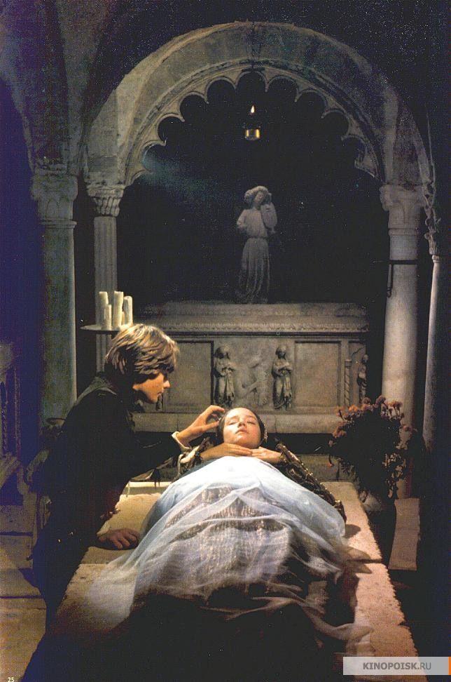 Фото: Ромео и Джульетта (с изображениями) | Ромео и ...