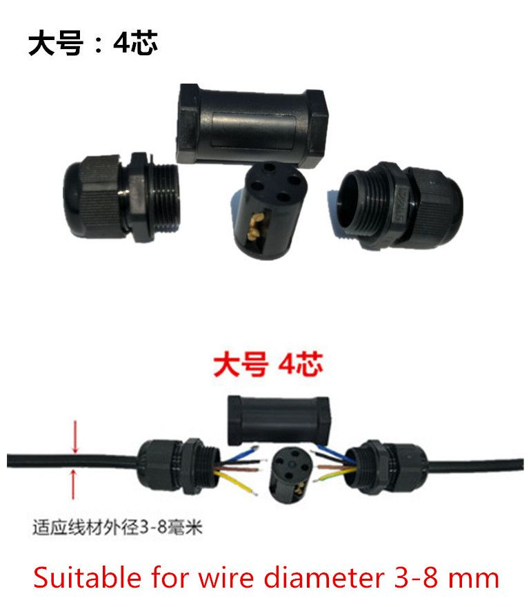 1PCS YT2242 4 core waterproof connector power cable connector IP68 ...