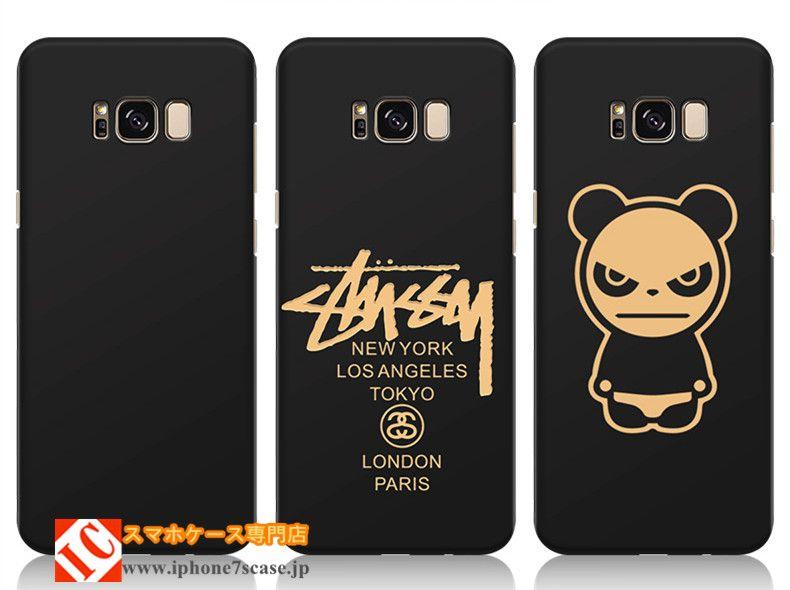 GALAXYs8/s8Plus 携帯ケースで思いっきりオシャレに!Galaxy S8 ケース ギャラクシーS8 ケース